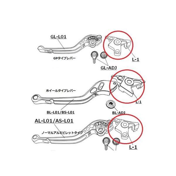 KTM 690Duke(08〜11年) 補修用 アルミビレットレバー取付アタッチメント クラッチ側 U-KANAYA zerocustom
