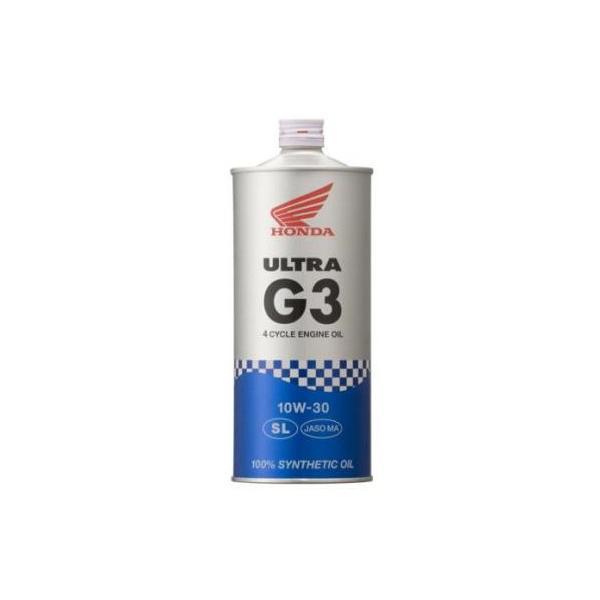 【あすつく対象】ウルトラ G3 10W-30 1リットル(1L)(4サイクルエンジンオイル) HONDA(ホンダ)|zerocustom