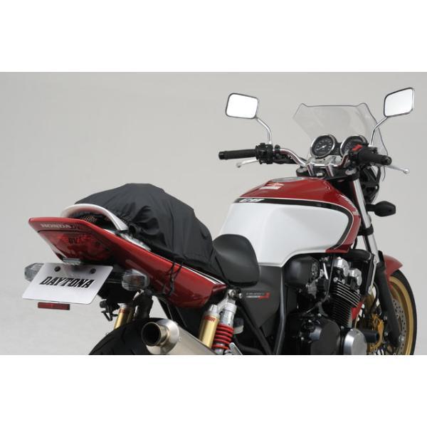 【あすつく対象】73223 UT-NET2(ユーティリティーネット2) Mサイズ 400×500mm DAYTONA(デイトナ)|zerocustom