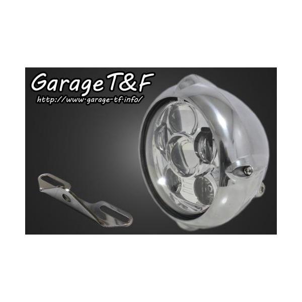 イントルーダー400クラシック 5.75インチビンテージヘッドライト(ポリッシュ)プロジェクターLED仕様&ライトステー(タイプB)KIT ガレージT&F|zerocustom