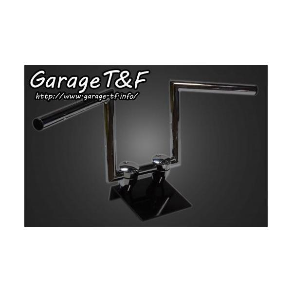 ドラッグスター400/クラシック(DRAGSTAR) ロボットハンドル(Ver1)8インチ(メッキ)25.4mm ガレージT&F|zerocustom