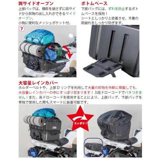 グランドシートバッグ 70リットル(L) タナックス(TANAX)|zerocustom|04