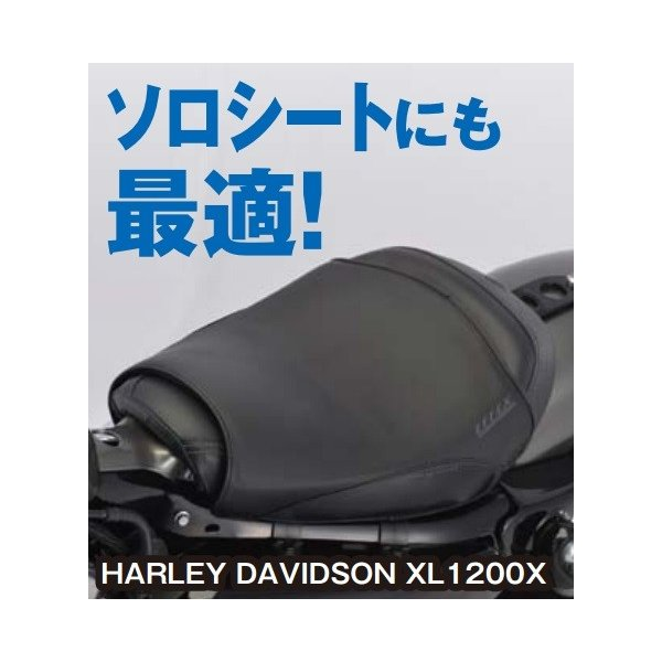 【あすつく対象】ゲルザブR(GEL-ZAB R)ゲル内蔵クッション (表皮改良版)310/360×310mm EFFEX(エフェックス)|zerocustom|05