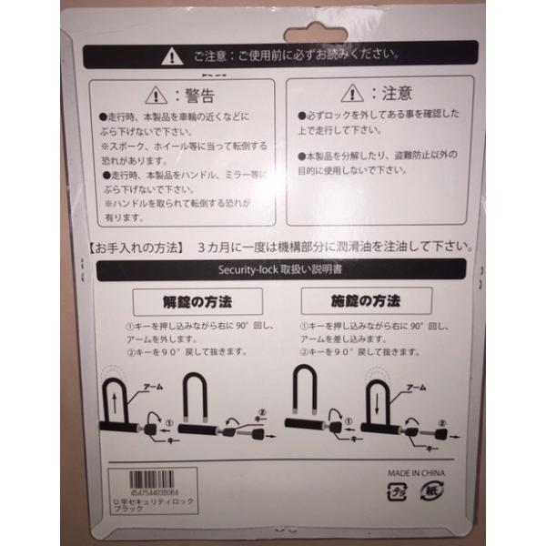 UロックS ブラック SUZUKI(スズキ純正) アドレスV125(ADDRESS)|zerocustom|02