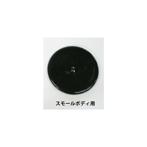 ファンネル用ゴムキャップ TMRΦ28-35(ACTIVE)/FCRΦ28-33(純正樹脂) MIKUNI(ミクニ)|zerocustom
