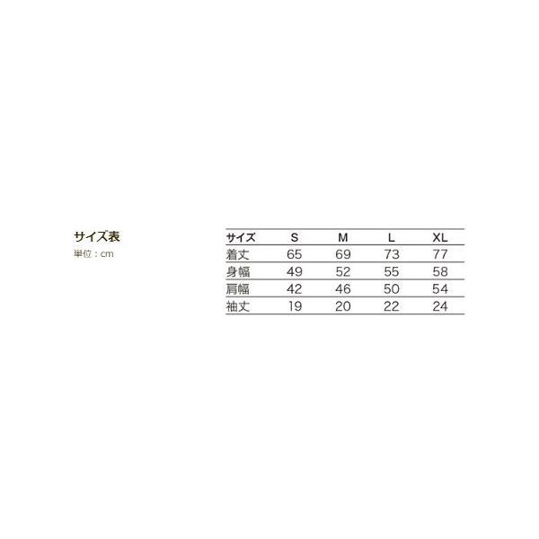 SUPER CUB イラスト T-シャツ Bタイプ Lサイズ HONDA(ホンダ)|zerocustom|03