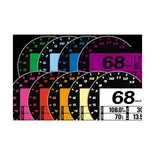 シグナスX SR(SED8J)BF91〜BF94 スーパーマルチLCDメーター(シグナスX SR用) SP武川(TAKEGAWA) zerocustom 04