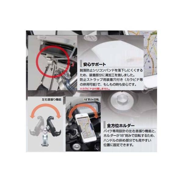 バイク用スマートフォンホルダー iphone5用クイックタイプ(工具なし簡単脱着タイプ) DAYTONA(デイトナ) zerocustom 02
