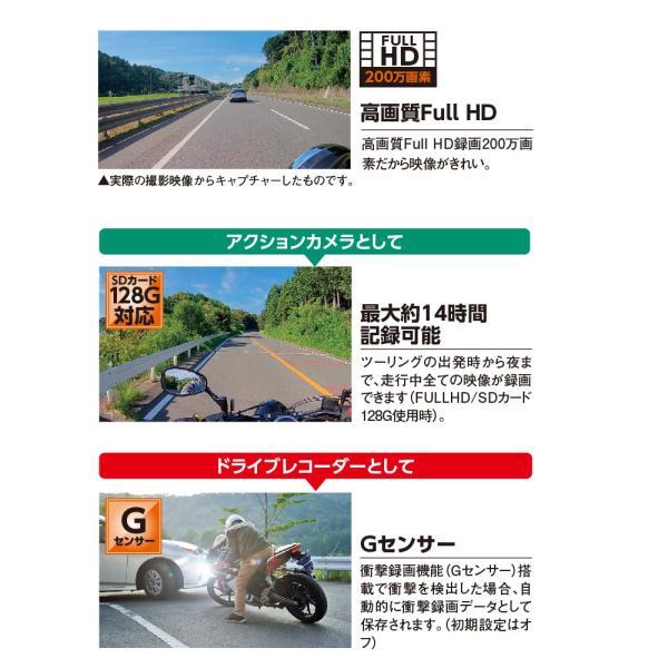 【あすつく対象】バイク専用ドライブレコーダー DDR-S100 DAYTONA(デイトナ)|zerocustom|02
