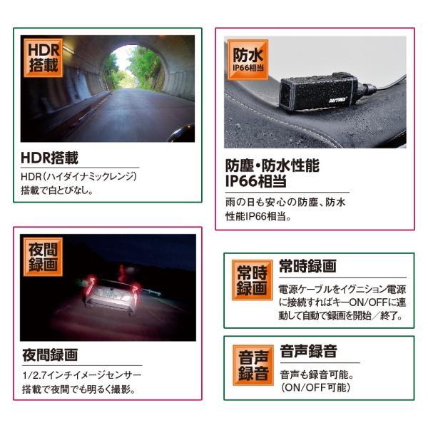 【あすつく対象】バイク専用ドライブレコーダー DDR-S100 DAYTONA(デイトナ)|zerocustom|03