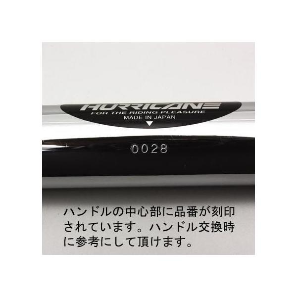 ドラッグコンドルハンドル φ1インチ ドラッグスター400(DRAGSTAR) HURRICANE(ハリケーン)|zerocustom|04