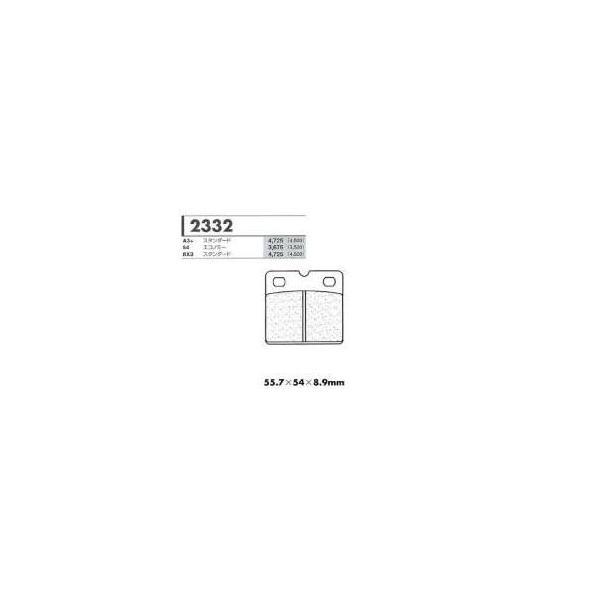 RX3スタンダード用 リアブレーキパッド カーボンロレーヌ(CARBONE LORRAINE) BMW K1200RS 年式:97-00|zerocustom