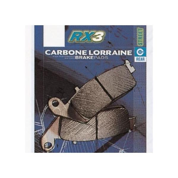 RX3スタンダード用 リアブレーキパッド カーボンロレーヌ(CARBONE LORRAINE) BMW K1200RS 年式:97-00|zerocustom|02