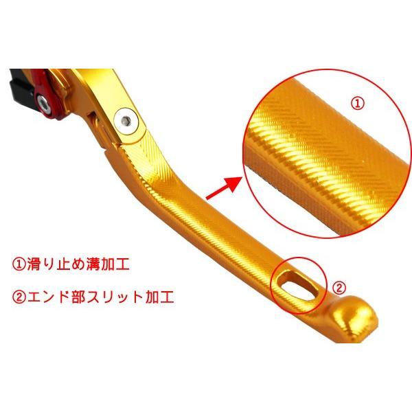 KTM 125DUKE 可倒式アジャストレバーセット 3D レバー:チタン  SSK(エスエスケー)|zerocustom|04
