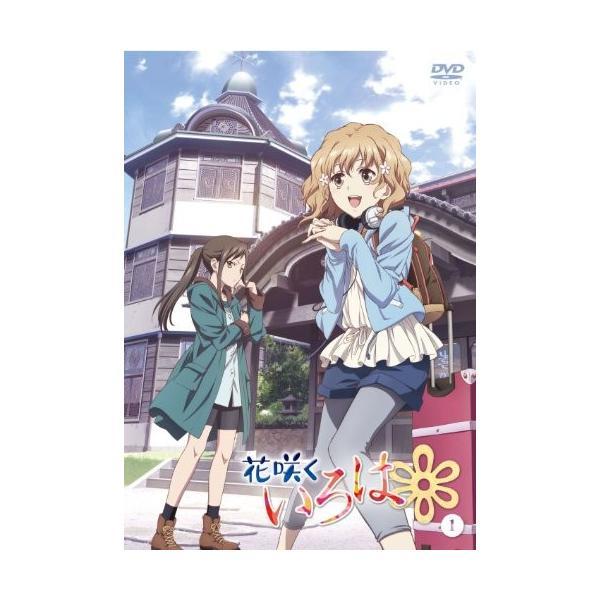 花咲くいろは 1 (DVD) 新品|zeropartner