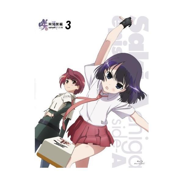 咲 -Saki- 阿知賀編 episode of side -A 三 (Blu-ray) 新品|zeropartner