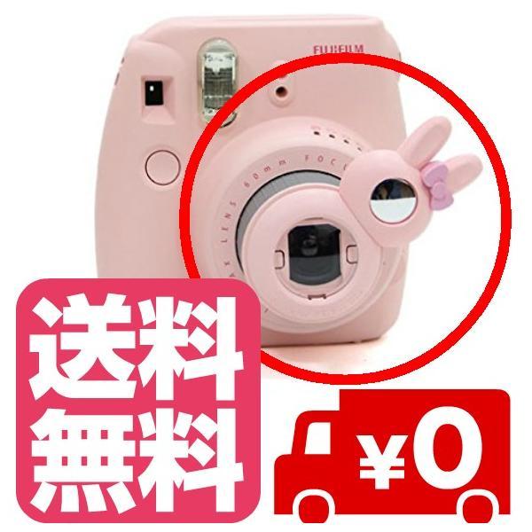チェキ instax mini8 mini7s mini8+ mini9 用 自撮りミラー付き 接写レンズ クローズアップレンズ(ピンク)