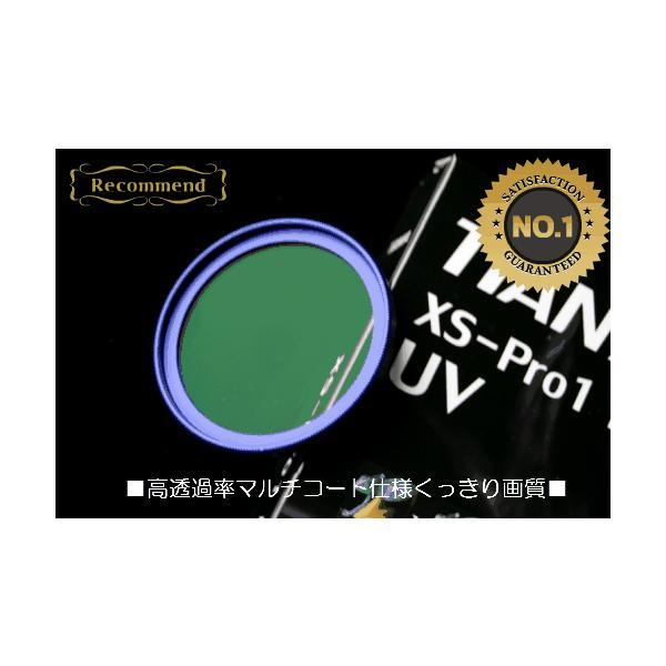 レンズ保護フィルター 37mm プロテクター レンズフィルター『ブルー』MC UV MC-UV ドレスアップ フィルター【薄枠設計】