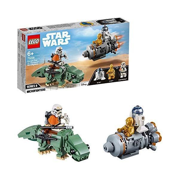 レゴ(LEGO) スター・ウォーズ 脱出ポッド vs.デューバック マイクロファイター 75228 新品|zerothree