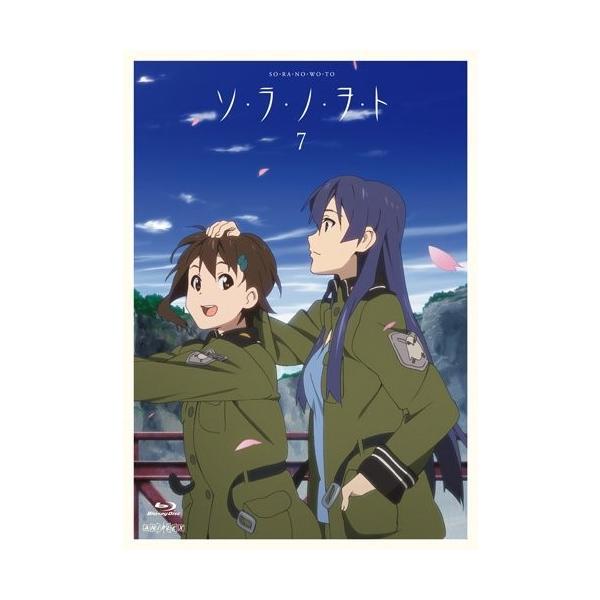 ソ・ラ・ノ・ヲ・ト 7(完全生産限定版) (Blu-ray)|zerothree