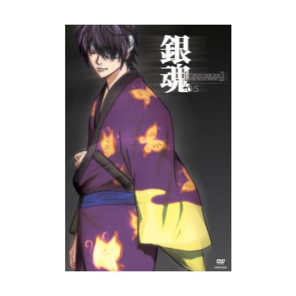 銀魂 05 (DVD) 綺麗 中古|zerothree