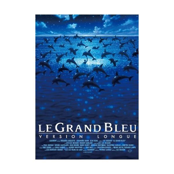 グラン・ブルー 完全版 ―デジタル・レストア・バージョン― (DVD)