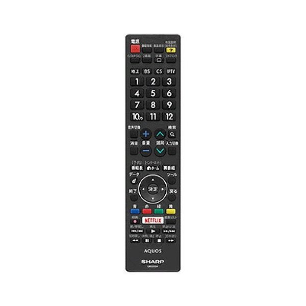 SHARP 液晶テレビ(AQUOS) 純正リモコン GB220SA RRMCGB220WJSA (0106380502) 中古