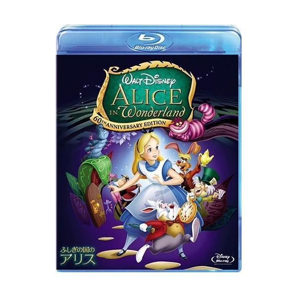 ふしぎの国のアリス (Blu-ray)|zerothree