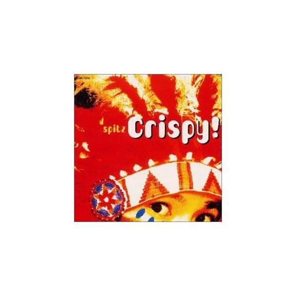 Crispy! zerothree