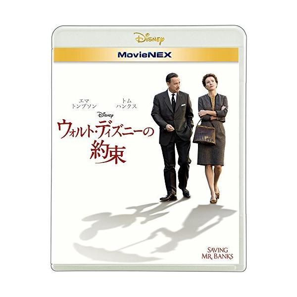 ウォルト・ディズニーの約束  (ブルーレイ+DVD) (Blu-ray) 綺麗 中古|zerothree