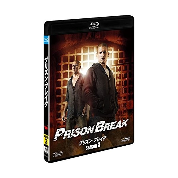 プリズン・ブレイク シーズン3(SEASONS ブルーレイ・ボックス) (Blu-ray) zerothree