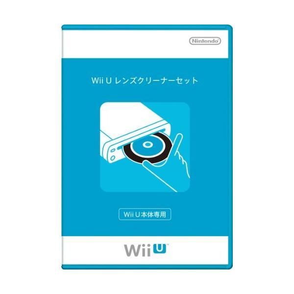 Wii U レンズクリーナーセット|zerothree