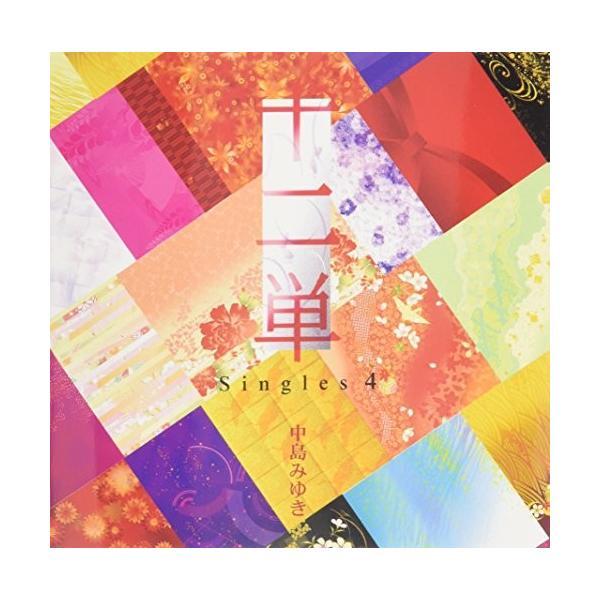 十二単~Singles 4~ 綺麗 良い 中古|zerothree
