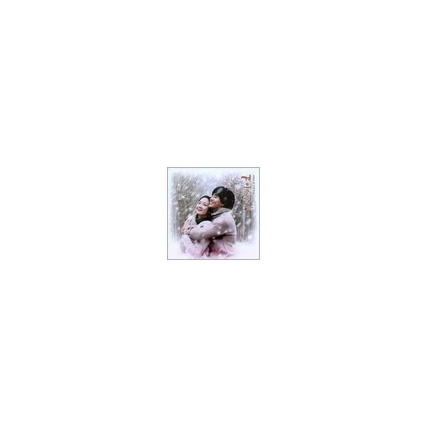 冬の恋歌(ソナタ) オリジナルサウンドトラック 完全盤 綺麗 良い 中古|zerothree