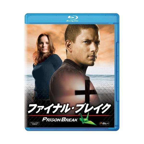 プリズン・ブレイク ファイナル・ブレイク (Blu-ray) zerothree