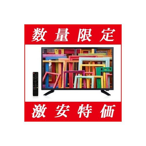 32型 デジタルハイビジョン液晶テレビ TV 激安テレビ 外付けHDD録画機能付きテレビ 壁掛けテレビ 32TVC1|zerotwo-men