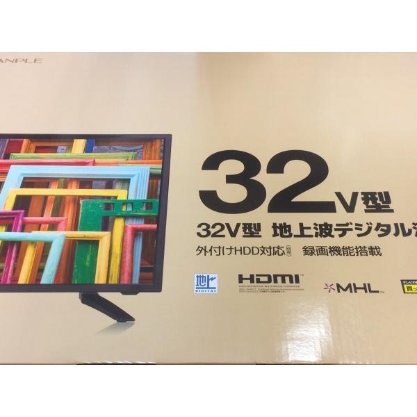 32型 デジタルハイビジョン液晶テレビ TV 激安テレビ 外付けHDD録画機能付きテレビ 壁掛けテレビ 32TVC1|zerotwo-men|02