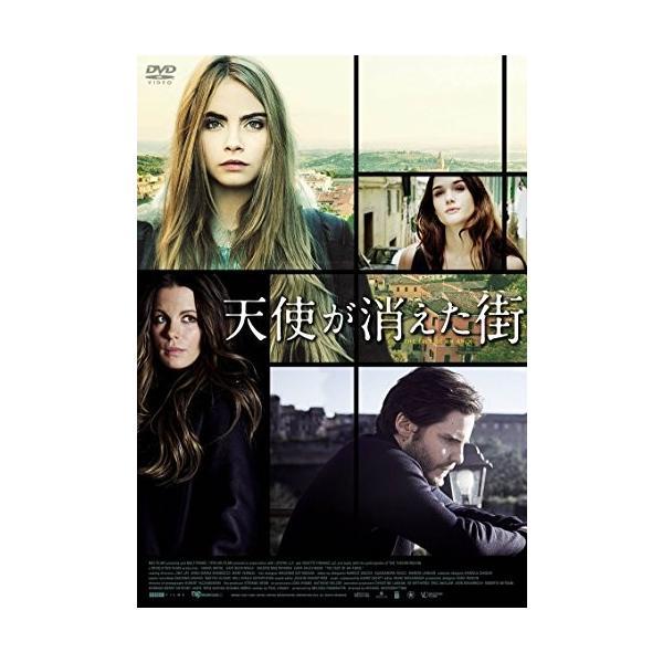 天使が消えた街 (DVD) 新品 zerotwo-men