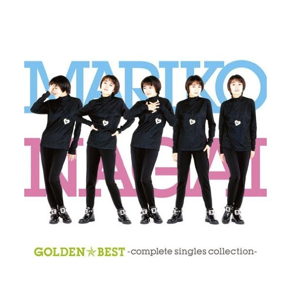 GOLDEN BEST永井真理子〜CompleteSinglesCollection〜新品