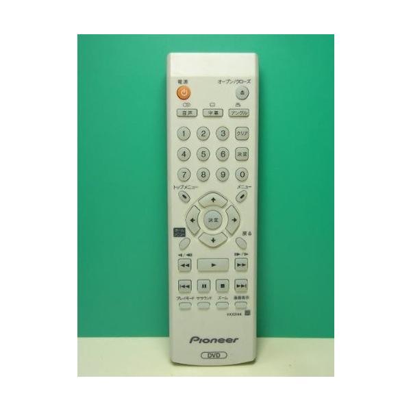 パイオニア DVDリモコン VXX3144 中古