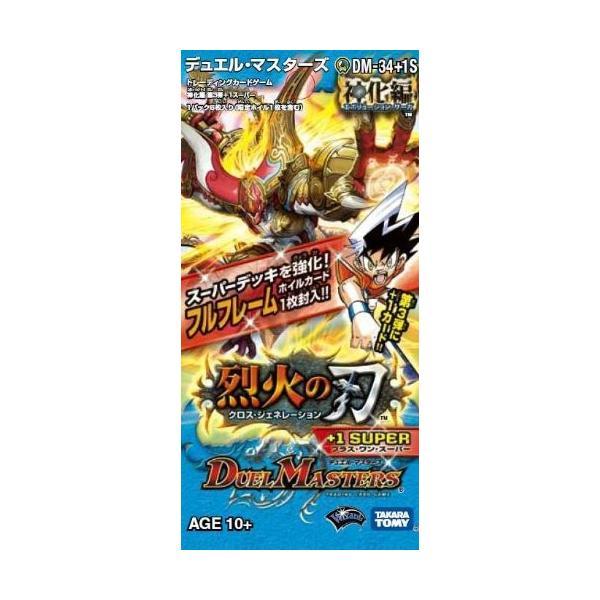 デュエルマスターズ DM-34+1S 神化編拡張パック第3弾+1スーパー BOX 新品商品