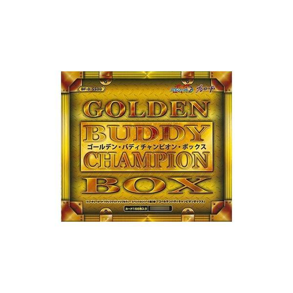 フューチャーカード バディファイト DDD スペシャルシリーズ 第3弾 ゴールデンバディチャンピオンボックス BF-D-SS03