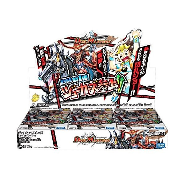 デュエル・マスターズ DMRP-01 拡張パック新1弾 ジョーカーズ参上!!  DP-BOX 新品商品