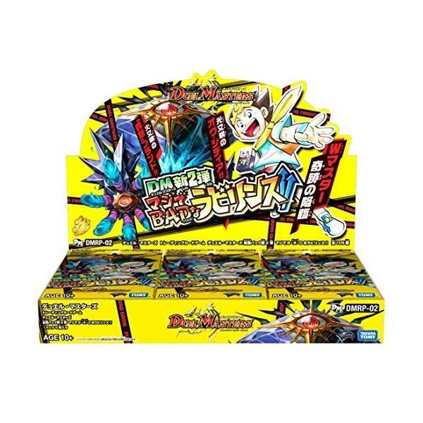 デュエル・マスターズ DMRP-02 拡張パック 新2弾 マジでB・A・Dなラビリンス!! DP-BOX 新品商品