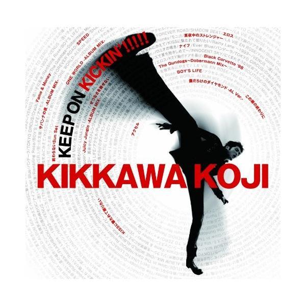 KEEP ON KICKIN'!!!!!~吉川晃司入門ベストアルバム(初回限定盤)(DVD付) 中古|zerotwo-men