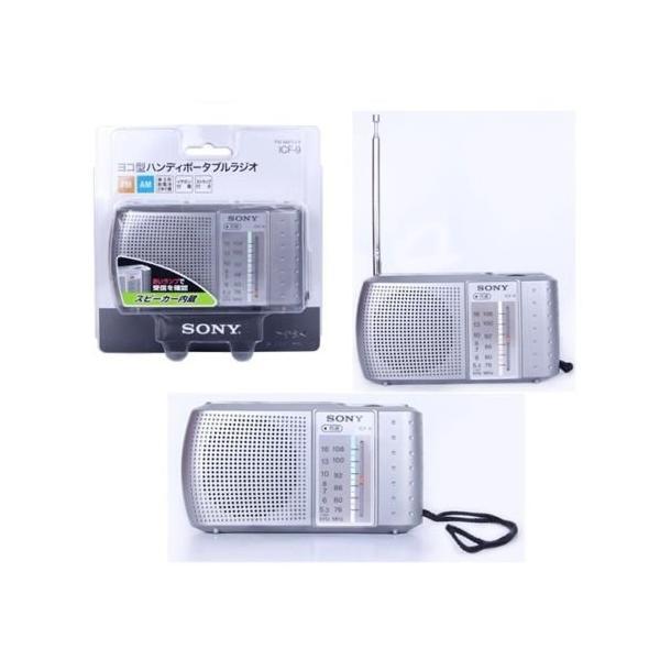 SONY FM/AMハンディーポータブルラジオ ICF-9 中古商品