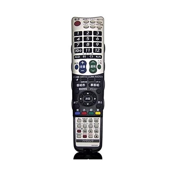 シャープ SHARP テレビリモコン 0106380454 RRMCGB047WJND 中古品 アウトレット品