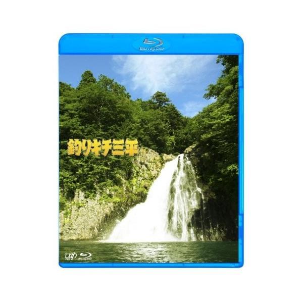 釣りキチ三平[Blu-ray] zerotwo