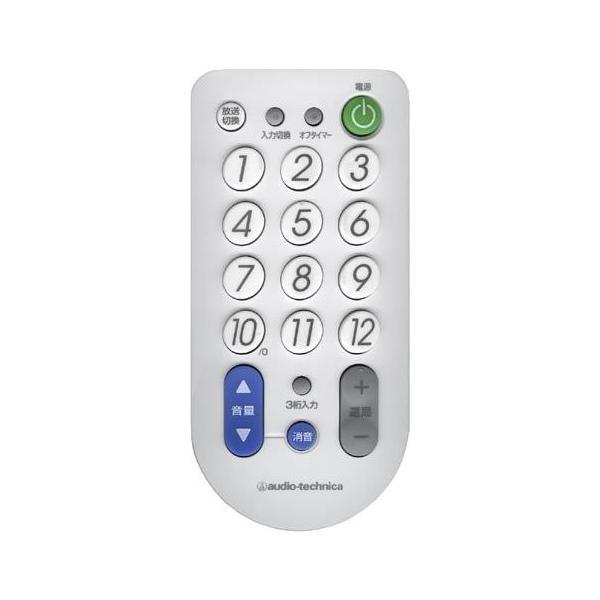 audio-technica ATV-551D WH テレビ専用リモコン 中古品 アウトレット品