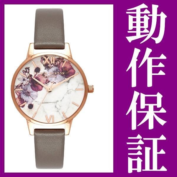 オリビアバートン 時計 腕時計 レディース 30mm 花柄 おしゃれ かわいい おすすめ マーブルフローラル ロンドングレイ&ローズゴールド OB16MF08|zerotwo